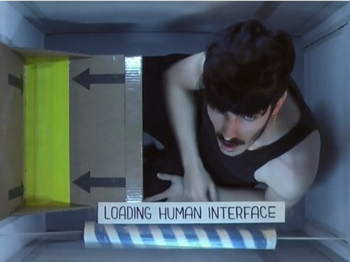 realhumaninterface